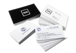 นามบัตรสีขาวดำ